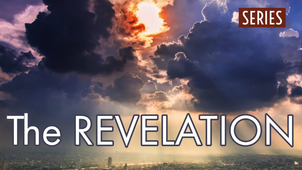 The Revelation 52: Marriage Supper of the Lam Image